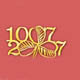 Fürther Unternehmen unterstützen die Veranstaltungen zum 1000. Geburtstag der Stadt. Auf der Kirchweih trafen sich die ersten Sponsoren.