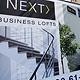 """Zum Verkaufsstart der """"NEXT Business Lofts"""" hat die in Fürth ansässige P&P Gruppe Bayern die neue Stiftung """"VITA"""" vorgestellt."""