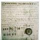 Die erste gesicherte Erwähnung Fürths in einer Urkunde König Heinrichs II., durch die er sein Eigentum