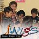Drei Teilnehmerinnen des Girls' Days berichten über den Boys' Day 2008, an dem Jungen die Gelegenheit bekommen, Frauenberufe kennen zu lernen.
