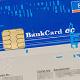 Im Bürgeramt der Stadt Fürth ist ab sofort die Zahlung mit EC-Karte möglich, wenn die Gebühr mehr als 20 Euro beträgt.