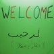 """Im """"House Welcome"""" finden bis zu 60 jungen unbe- gleitete Flüchtlinge Platz. Die Betreuung übernehmen die Rummelsberger Diakonie und die Kinderarche."""