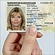 Ab 2. November kann der neue Personalausweis im Bürgeramt der Stadt Fürth beantragt werden.