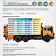 Mit der Anwendung Abfuhrtermine können Sie ihren individuellen Müllabfuhrplan ab 1. Dezember bequem online erstellen. Das geht auch mit den