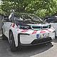 Die Stadt hat ihren Fuhrpark um insgesamt sechs vollelektrische Fahrzeuge vom Typ i3 der Marke BMW mit einer Leistung von jeweils 125 Kilowatt erweitert.